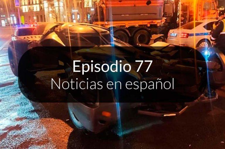 77. Noticias en español