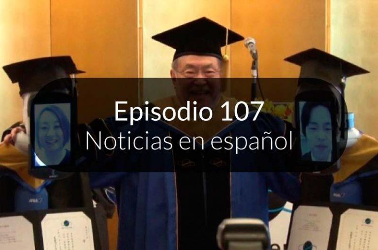 107. Noticias en español